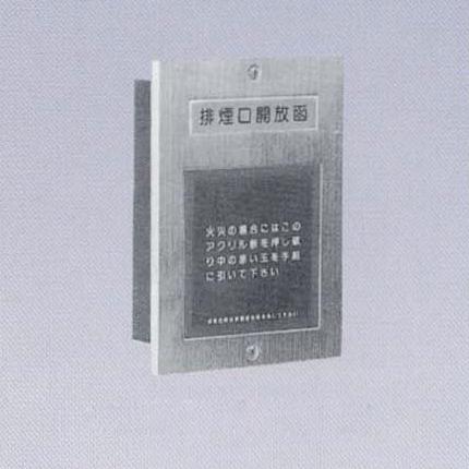 手動BOX(ワイヤー式)